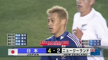 20140305-japan_vs_newzealand.jpg